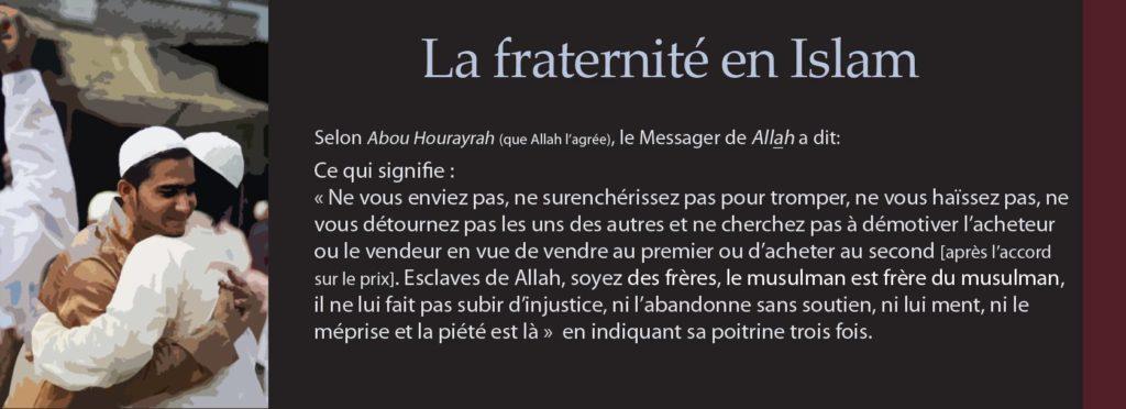 La fraternité en Islam