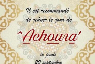 'Achoura'