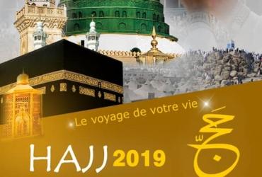 HAJJ 2019
