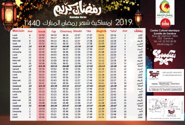 Imsakiah Ramadan 2019