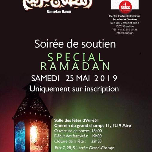 Soirée de soutien – Spécial Ramadan