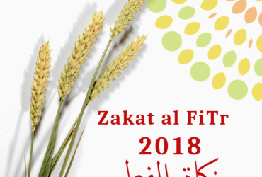 Zakat al FiTr 2018 زكاة الفطر